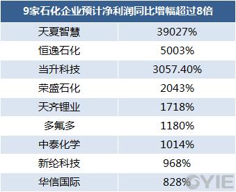 qq%e5%9b%be%e7%89%8720161018112250
