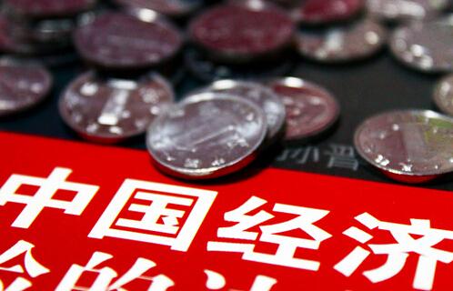 中国经济这一年:增长平稳韧性足 质量提高